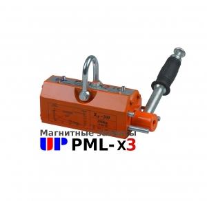 Магнитный подьемник PML 200