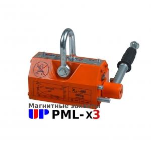 Магнитный подьемник PML 400