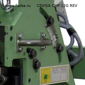 Узел изменения угла фаскоснимателя CHP-12 G REV