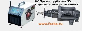 DC drive unit