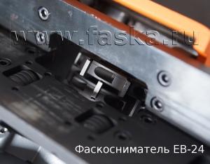 Рабочий инструмент кромкореза EB 24
