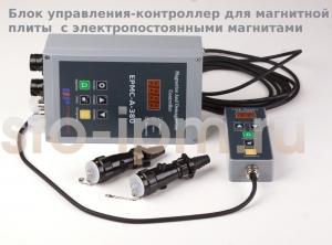 Контроллерный блок управления магнитной плитой для фрезерования