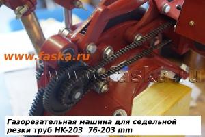 Газорезательные машины серии HK поворотная каретка