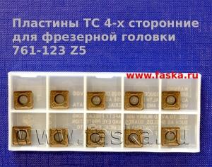 Пластины твердосплавные OMCA