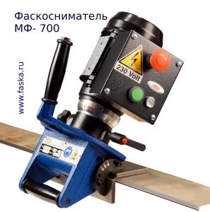 МФ 700 М Универсальная кромкофрезерная машина