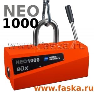 NEO 1000 Магнитный грузозахват