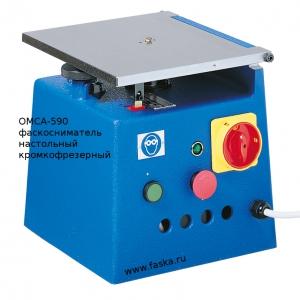 OMCA-590