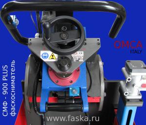 СМФ-900 Plus кромкофрезерный фаскосниматель
