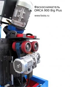 Главный привод фаскоснимателя OMCA-900 Big Plus
