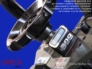 Цифровая индикация положения и настройки фрезы фаскоснимателя СМФ-900 PLUS