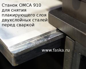 OMCA 910