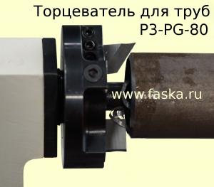 P3-PG-80