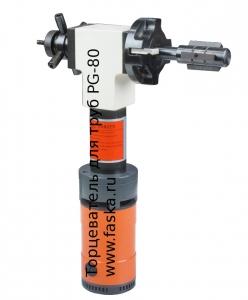 Станок торцеватель для труб P3-PG-80