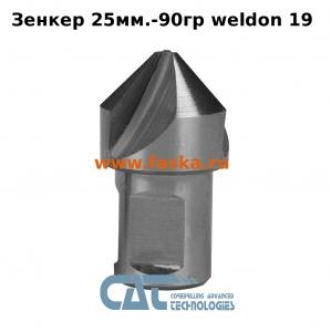 Зенковка для магнитных станков Weldon 19