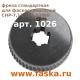 Фреза по черному металлу для CHP-7 и СНР-12