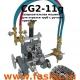 Машина термической резки CG-11 для труб
