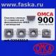 Пластины твердосплавные для фаскоснимателя OMCA art 02045018