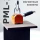 Магнитный захват PML-X3-200