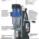 Магнитный сверлильный станок МАВ-845:описание