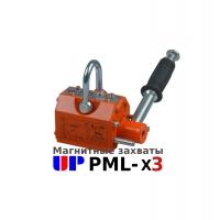 Магнитный подьемник PML