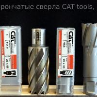 Корончатые сверла по металл HSS и TCT
