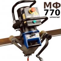 Кромкорез универсальный МФ 770