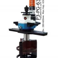 торцеватель P3-PG-630-1