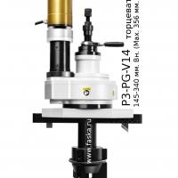 Торцеватель для труб P3-PG-V14